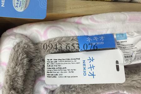 Tem phụ chăn lông cừu Nekio Nhật Bản
